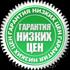 gagantia_kachestva
