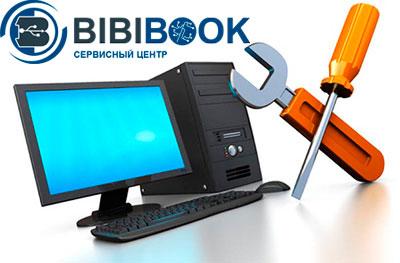 remont-kompyuterov-bibirevo