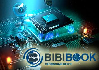 zamena_processora_1