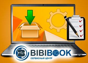 ustanovka_driverov_na_notebook_2