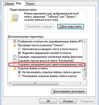 kak-ustanovit-melodiyu-na-zvonok-v-iphone-5-2