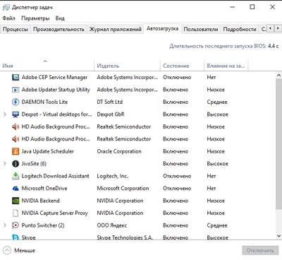 windows-10-startup
