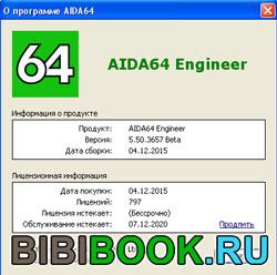 Проверка температуры процессора с помощью AIDA64