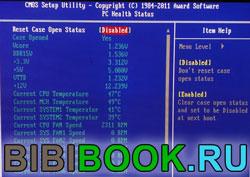 Как посмотреть температуру процессора через БИОС