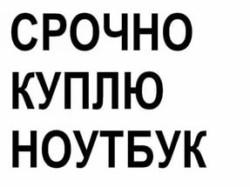 ckupka-bu