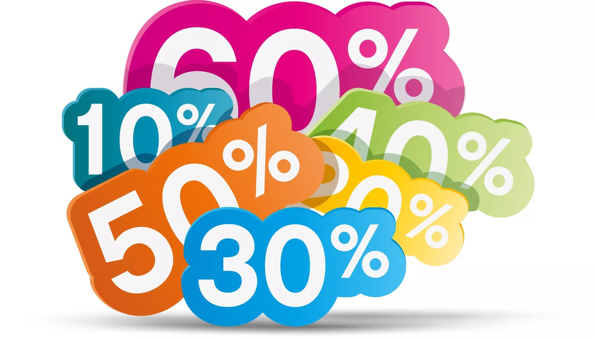 Скидка 5% на замену (ремонт) контроллера питания ноутбука